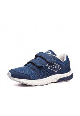 Мужские кроссовки для фитнеса Кроссовки мужские Lotto SPEEDRIDE 601 V S 210716/1KE