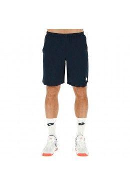 Кроссовки мужские Lotto COURT LOGO XV S7291 Теннисные шорты мужские Lotto TOP TEN SHORT9 PL 211246/1CI