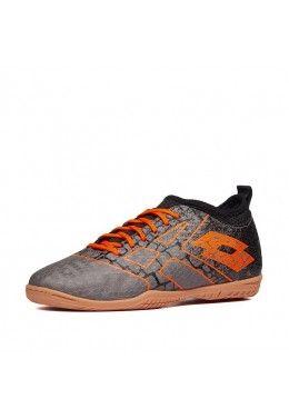 Футбольная обувь Футзалки (бампы) детские Lotto MAESTRO 700 II ID JR 211639/59T