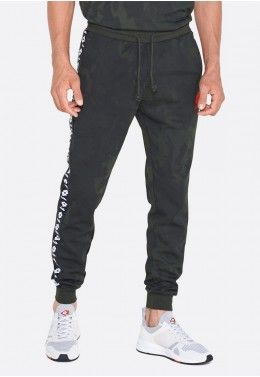 LIMITED EDITION Спортивные штаны мужские Lotto ATHLETICA III PANT RIB PRT PL 211769/26..