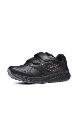 Мужские кроссовки для бега Кроссовки мужские Lotto SPEEDRIDE 609 VI S 211824/1H8