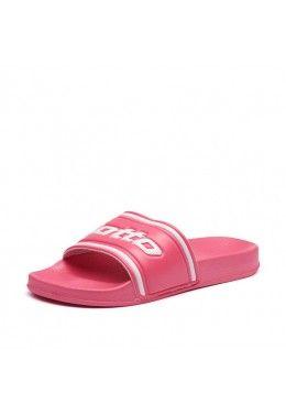 Спортивная обувь для девочек Шлёпанцы детские Lotto MIDWAY IV SLIDE JR 213395/1RA