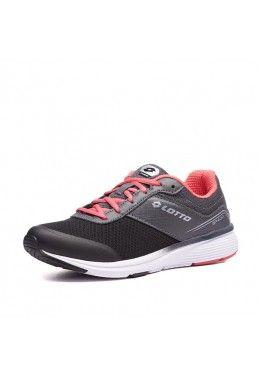 Женские кроссовки для бега Кроссовки женские Lotto SPEEDRIDE 400 IV W 213590/5AK