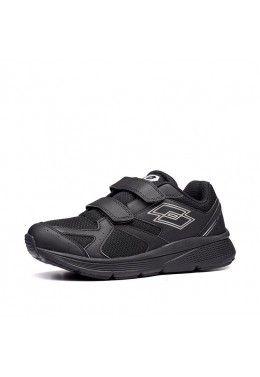 Мужская спортивная обувь Кроссовки мужские Lotto SPEEDRIDE 601 VII S 213601/1CL