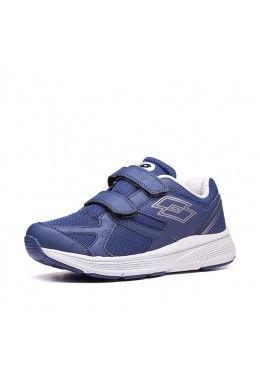 Мужские кроссовки для бега Кроссовки мужские Lotto SPEEDRIDE 601 VII S 213601/5YM
