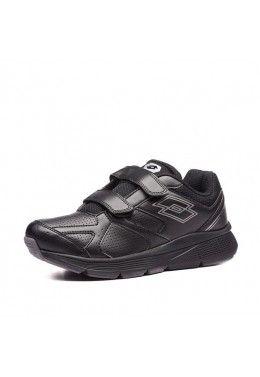 Мужские кроссовки для фитнеса Кроссовки мужские Lotto SPEEDRIDE 609 VII S 213603/1CL