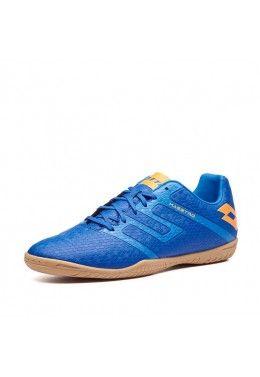 Футбольная обувь для футзала Футзалки (бампы) мужские Lotto MAESTRO 700 IV ID 214640/6WJ