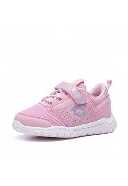 Спортивная обувь для мальчиков Кроссовки детские Lotto SPACEBREEZE II INF SL 215955/7JS