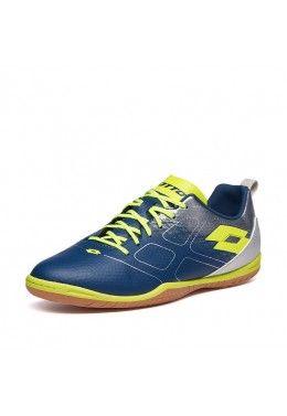 Футбольная обувь Футзалки (бампы) мужские Lotto MAESTRO 700 ID L59153/22S