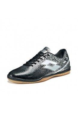 Мужская обувь до -70% Футзалки (бампы) мужские Lotto LZG VIII 700 ID S3959